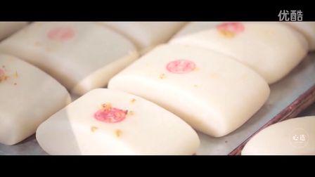 白糖桂花年糕