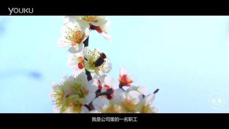 香雪海的护花使者
