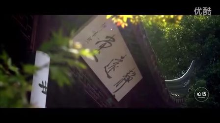杨绛:在振华里度着欢心不变的日月