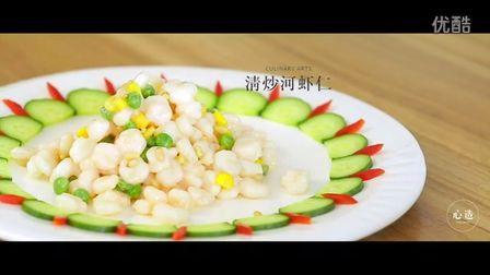 清炒河虾仁